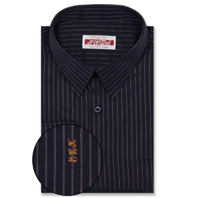 Testa Shirt Navy with Rust Stripe REG. PRICE $149 SALE PRICE $129