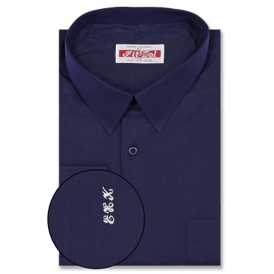 Tessitura Monti Shirt Blue Solid REG. PRICE $149 SALE PRICE $129