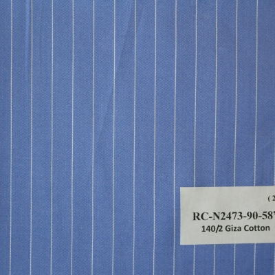 Real Clothes  Shirt Blue Stripe